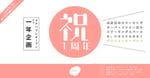 「長野県内コワーキングキーパーソンゲストトークイベント」でSMOUT移住研究所編集長・増村が登壇