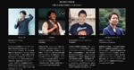 カヤックLivingディレクター・中村が西海クリエイティブカンパニー ・ミナサポ ・親和銀行主催のカンファレンス「SAI ZEN SEN」で登壇