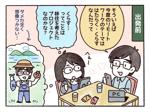 Business Insider JapanにカヤックLivingが企画運営した「紀伊半島はたらく・くらすプロジェクト」が紹介されました