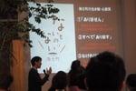 「地域が持つ資本」って何? 島根県・海士町と神奈川県・鎌倉から見えてくる、地方の魅力とまちづくりの可能性