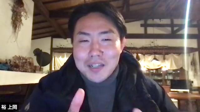 kobayashi_kamioka
