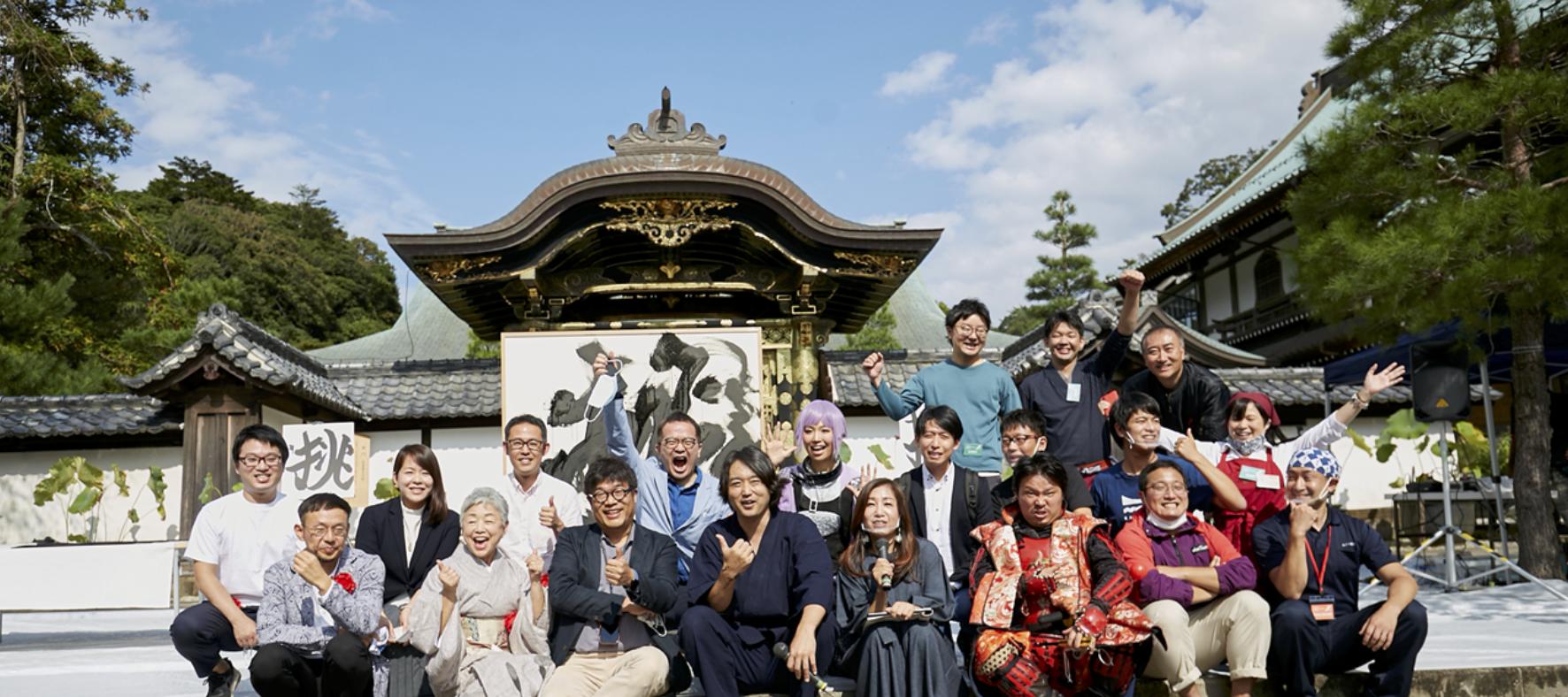 いざ鎌倉!JAPAN CHALLENGER AWARD 2021 in 建長寺 地方創生の先駆者たちが鎌倉に大集結!?