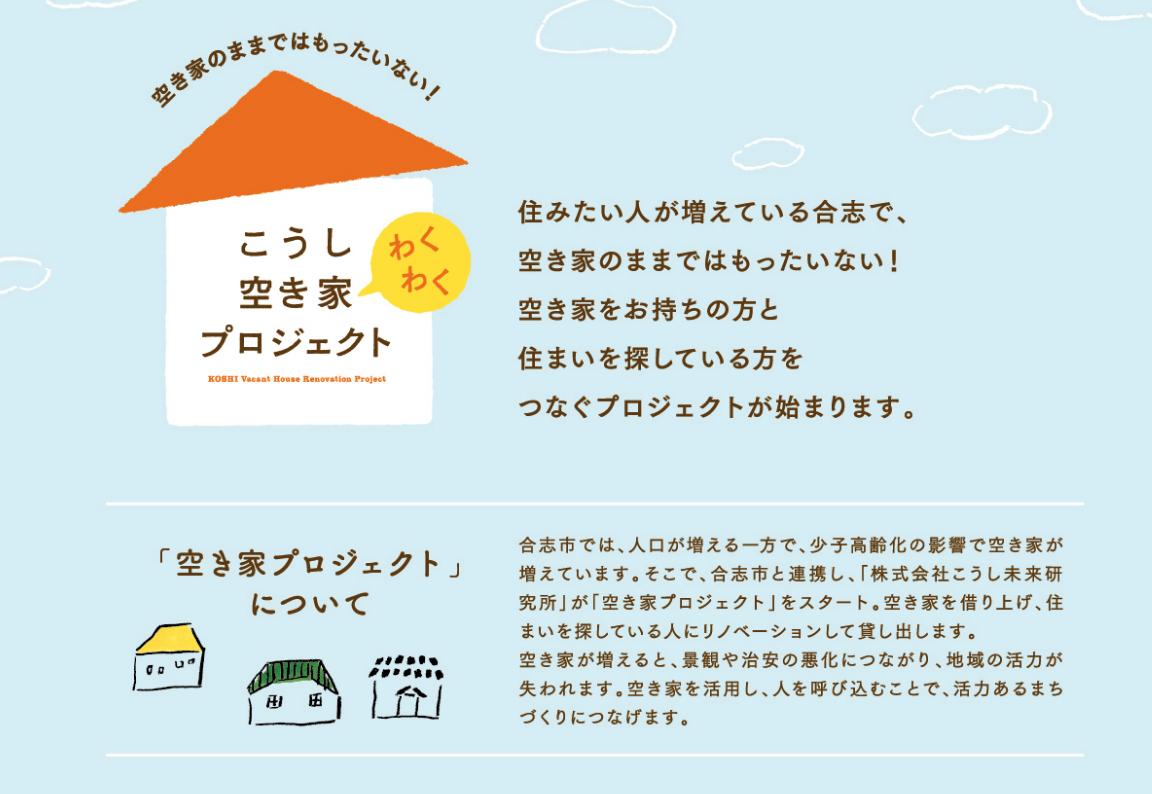 01_koushimirai_image