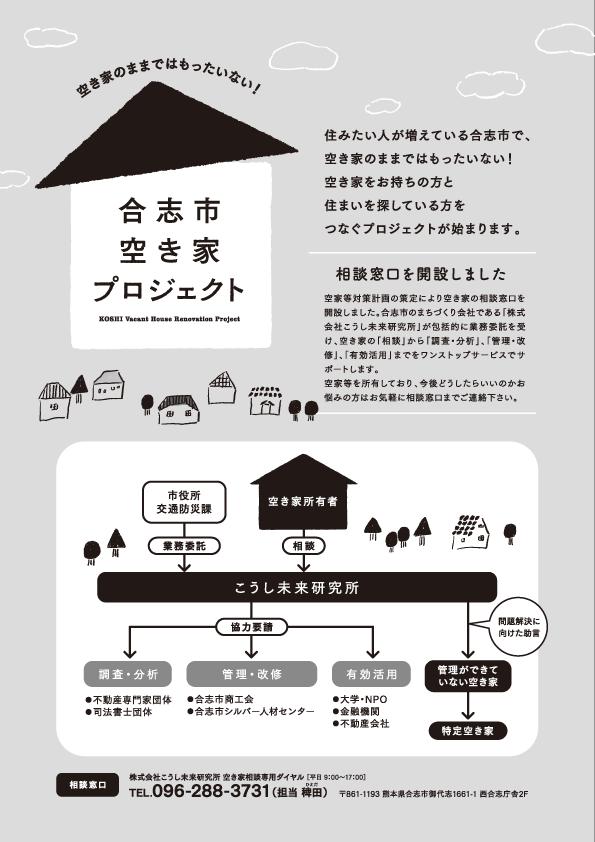 04_kenkyusho_ilust