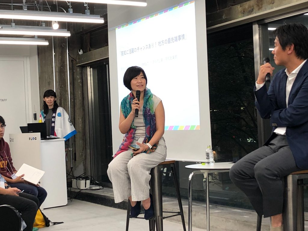 カヤックLiving代表・中島みきが高知での働き方暮らし方について考える「高知Life Shift Meetup」で登壇