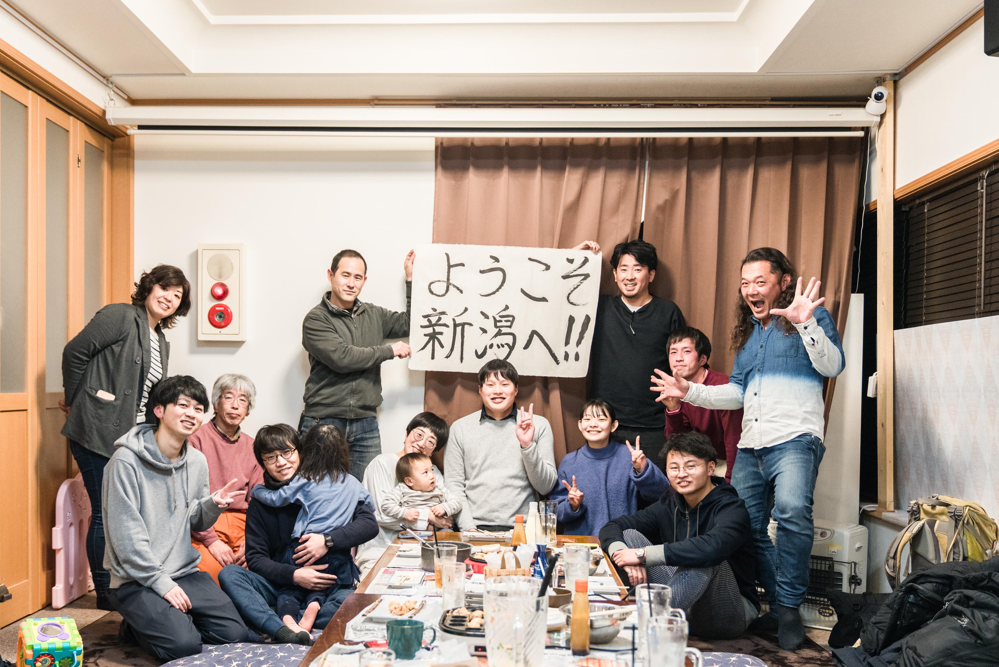 yuzawa_43